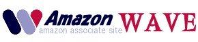 Amazon サーチ WAVE